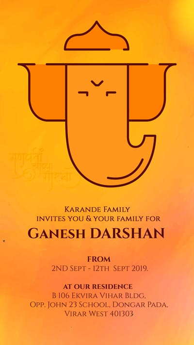 Sunrise Beautiful Ganpati Invite
