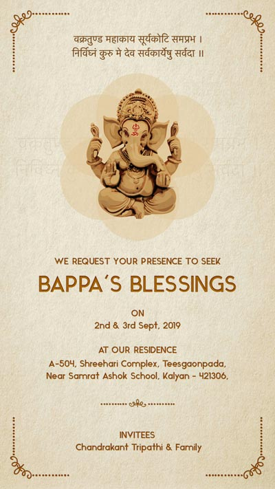 ditional Feel Ganpati Invite English