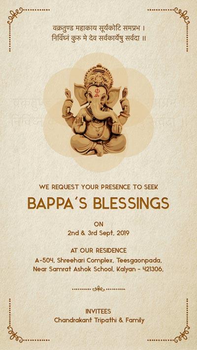 Traditional Feel Ganpati Invite