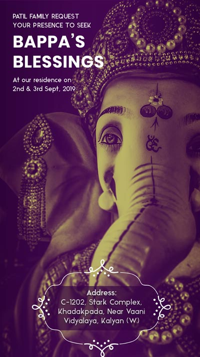Royal Magenta Ganpati Invitation