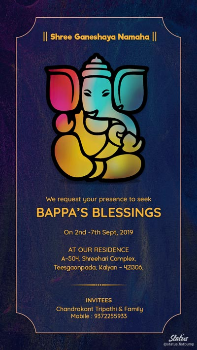 Colourful Gradients Heavenly Ganpati Invitation