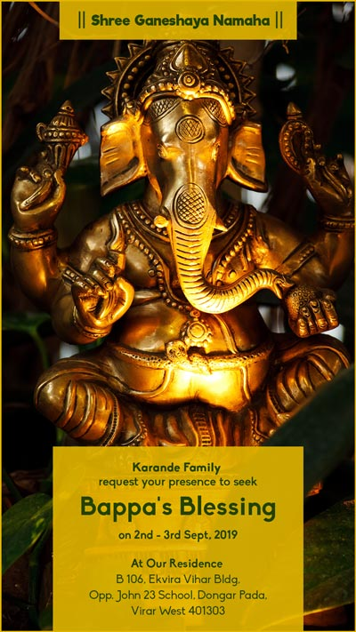 Shining Deva Ganpati Invitation English (1011-141E)