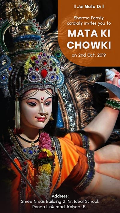 Orange Heavenly Mata Rani Invitation