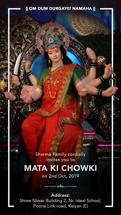 Royal Red Mata ki Chowki Invitation English (1013-143E)