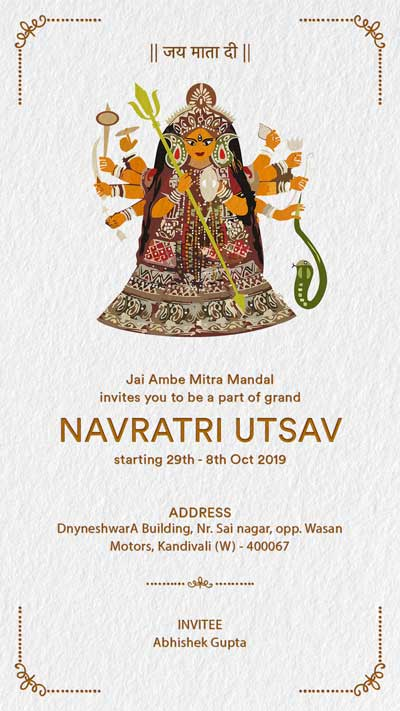 Traditional Feel Navratri Utsav Invitation
