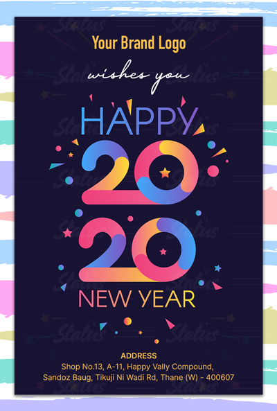 Colorful new year card