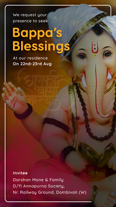Splendid Ganesha Invitation